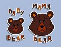 Медведь и медвежонок матери стикеров Картина для печати на одеждах, футболке или кружке Иллюстрация с надписью иллюстрация вектора