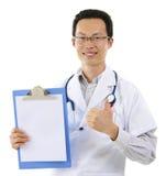 медицинское совершенное испытание результатов Стоковая Фотография