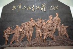Медная статуя длинный марш Красной Армии, Китая стоковые фотографии rf