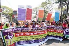 Международные women's Бангладеш наблюдаемый днем Стоковые Изображения