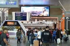 Международный аэропорт 2 Куалаа-Лумпур Стоковые Изображения RF