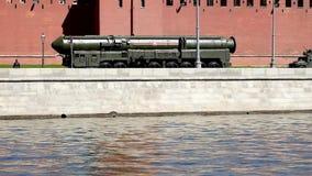 Межконтинентальная ракета сложное YARS в параде победы акции видеоматериалы