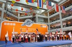 Международная возможность 2014 приветственного восклицания Стоковые Изображения RF