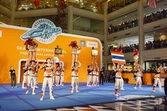 Международная возможность 2014 приветственного восклицания Стоковые Фотографии RF