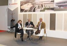 Международная выставка Стоковые Изображения
