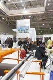 Международная выставка Стоковое фото RF