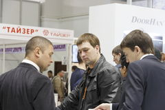Международная выставка Стоковая Фотография RF