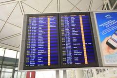 Международный аэропорт Гонконга Стоковые Фотографии RF