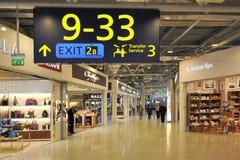 Международный аэропорт Хельсинки Стоковое фото RF