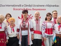 Международный день украинской вышивки в Chishinau, Молдавия Стоковая Фотография RF