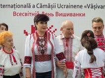 Международный день украинской вышивки в Chishinau, Молдавия Стоковое фото RF