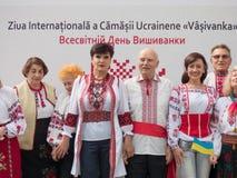 Международный день украинской вышивки в Chishinau, Молдавия Стоковое Изображение RF