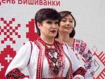 Международный день украинской вышивки в Chishinau, Молдавия Стоковые Изображения RF
