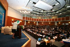 международный семинар Стоковое фото RF