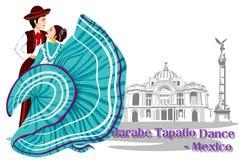 Мексиканские пары выполняя танец Jarabe Tapatio Мексики иллюстрация вектора