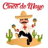 Мексиканськие танцоры на фестивале Cinco De Mayo Бесплатная Иллюстрация