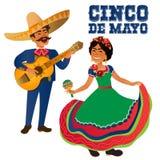 Мексиканський танцор и гитарист на фестивале Cinco De Mayo бесплатная иллюстрация