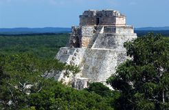 Мексика uxmal Стоковая Фотография