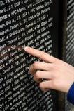 мемориальное война США против Демократической Республики Вьетнам Стоковое фото RF