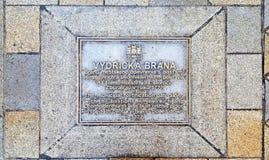 Мемориал бастионов Братиславы муниципальных стоковые изображения rf