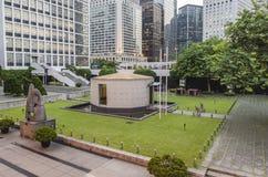 мемориал залы сада города Стоковая Фотография RF