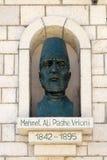 Мемориал Mehmet Али Pashe Vrioni в Berat, Албании стоковые изображения rf