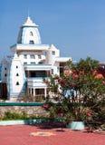Мемориал Ганди, Kanyakumari, Tamilnadu, Индия Стоковые Изображения