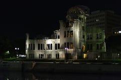 Мемориал купола атомной бомбы Хиросимы Стоковые Фотографии RF