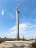 Мемориал к воинам Второй Мировой Войны Стоковое Фото