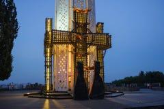 Мемориал к жертвам Holodomor, Киев Национального музея, Украина Стоковое Изображение RF