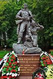 Мемориал к ратнику - разведчику. Парк победы, Калининград, Россия Стоковое фото RF