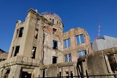 Мемориал мира Хиросимы, Япония Стоковая Фотография