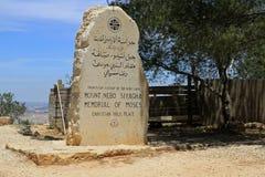 Мемориал Моисея Стоковые Фото