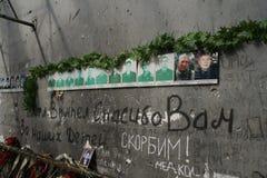 Мемориал школы Беслана, где теракт находился в 2004 Стоковая Фотография RF