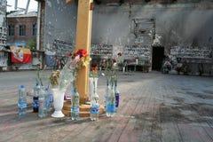 Мемориал школы Беслана, где теракт находился в 2004 Стоковые Фото