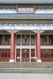 Мемориальная зала Стоковое Изображение