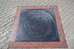 Мемориальная плита Стоковая Фотография RF