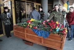 Мемориальная служба Стоковая Фотография