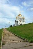 Мемориальная церковь самары St. George Стоковые Фото