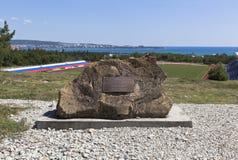 Мемориальное начало камня на месте конструкции универсальные комплекс спорт & x22; Atlant& x22; в городе Gelendzhik Стоковое Фото