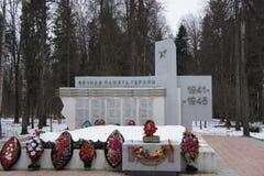 мемориально Стоковая Фотография RF