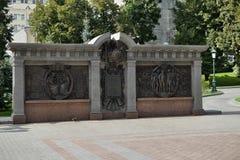 мемориальный знак Стоковая Фотография RF