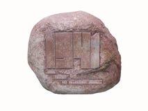 Мемориальный камень стоковые изображения