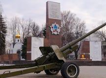 мемориальный комплекс Стоковое Фото