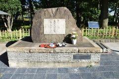 Мемориальный памятник для жертв большого воздушного налета токио вдоль токио Японии 2016 реки Sumida Стоковые Изображения