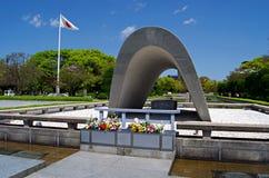 Мемориальный памятник для Хиросимы, Японии Стоковое Изображение RF