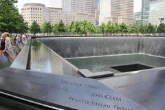9/11 мемориальных музей Стоковая Фотография RF