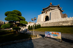 Мемориал Chiang Kai-Shek Стоковые Изображения
