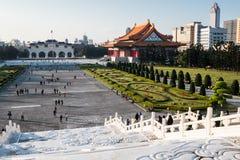 Мемориал Chiang Kai-Shek Стоковые Изображения RF
