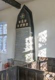 Мемориал Willoughby, часовня Unitarian, Rivington Стоковые Изображения RF